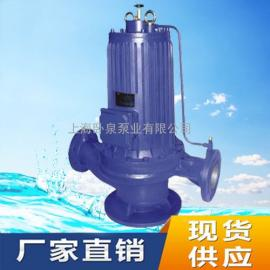 PBG单级离心泵屏蔽泵