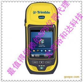 天宝geo7x厘米级亚米级GNSS接收机手持GPS