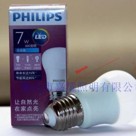 PHILIPS 飞利浦节能灯 7W E27 LED球泡