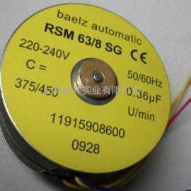 进口德国贝尔茨BAELZ RSM63/8SG电动阀小马达
