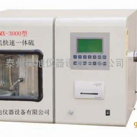 MX-3000型微机快速一体硫(I型)