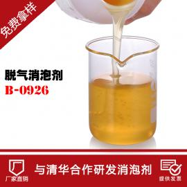 供应脱气消泡剂 矿物油基型高效消泡剂 耐酸碱不挥发