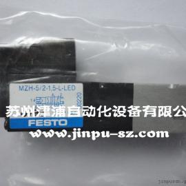 FESTO电磁阀,MZH-5/2-1,5-L-LED