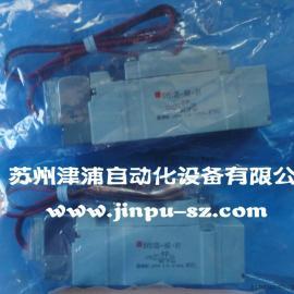 SMC电磁阀,SY5120-6G-01