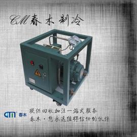 制冷剂R123冷媒回收机