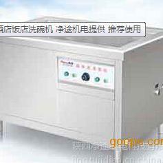 十堰全自动洗碗机 商用洗碗机 大型篮传式环保洗碗机 酒店用