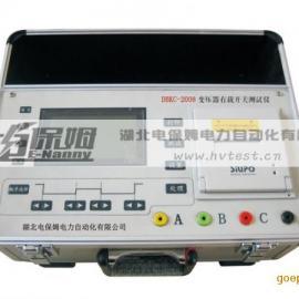 供应变压器有载分接开关测试仪-变压器有载开关测试仪