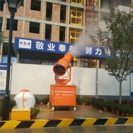 汉中降尘喷雾机厂价直销