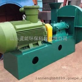 9-28I型冶锻炉高压通风机/山东蓝能环保科技