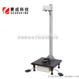 湖南 聚氯乙烯硬片耐冲击性能测试仪