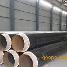 聚氨酯发泡保温钢管生产厂家价格