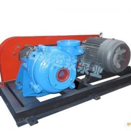 石家�f水泵�S,4/3C-AH渣�{泵