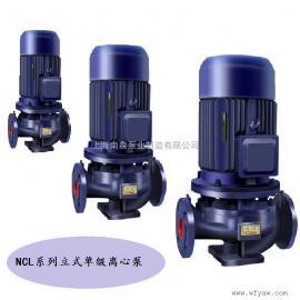 空�{循�h泵 冷�鏊�循�h泵管道泵增�罕醚��h水泵�x心泵