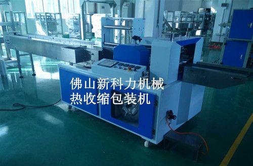 日用品热收缩包装机|佛山全自动收缩包装设备