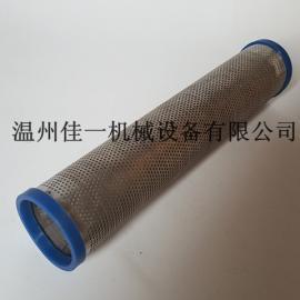 不锈钢直角过滤器配套滤网 直角过滤器筛网 角式过滤器滤网