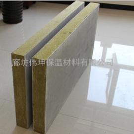 外墙界面增强岩棉复合板