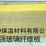 缝扎增强玻璃纤维板