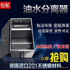 酒店餐厅厨房专用不锈钢油水分离器 隔油池800*300*300双孔
