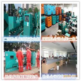 供应:钦州靖西宾阳转让多台250千瓦康明斯柴油发电机组二手买卖�