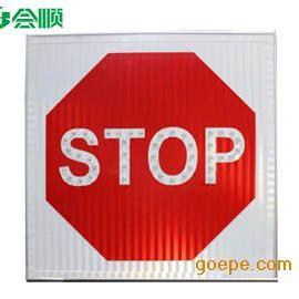交通标志杆厂家 交通标牌反光膜 上海会顺 太阳能标志牌
