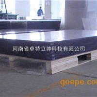 河南卓特3D立体光栅材料厂 PS塑料板生产厂家