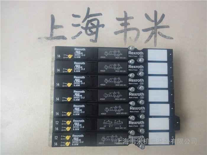 5811260130 AVENTICS二位五通电磁阀