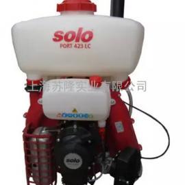 德国索逻SOLO423背负式喷雾喷粉机汽油机打药机园林果树喷药