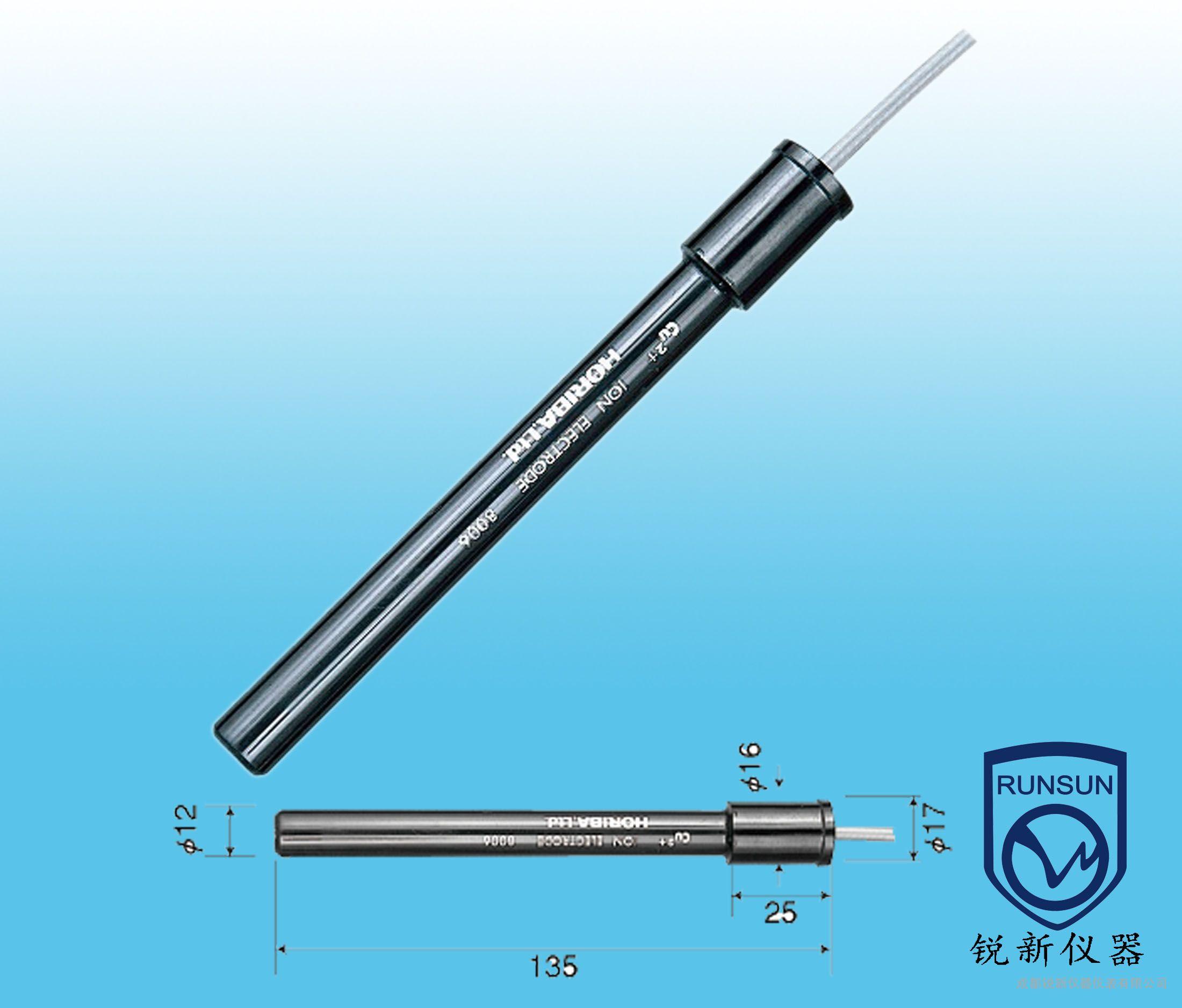 8006-10C铜离子电极