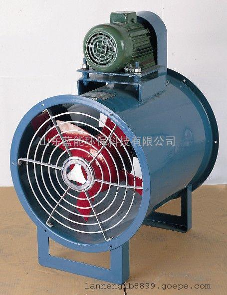 GD30K2-12型轴流通风机/山东蓝能环保科技