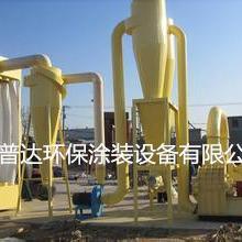 绍兴钢厂长袋低压脉冲除尘器粉料喷射装置电磁脉冲除尘器