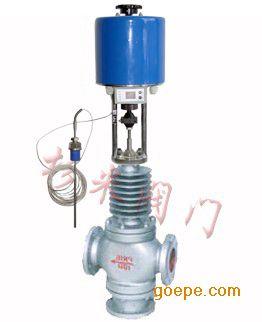 电动比例三通温控阀 蒸汽比例三通温度控制阀 电动三通温度调节阀