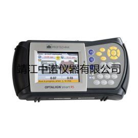 德国普卢福激光对中仪OPTALIGN smart RS5