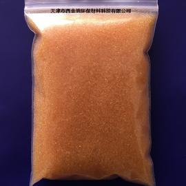 反渗透废水处理201*7阴离子交换树脂