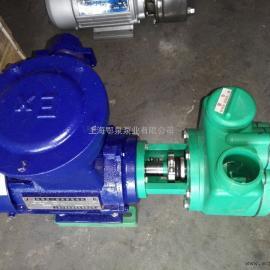 FPZ型增强聚丙烯耐腐蚀自吸泵
