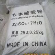 绍兴硫酸锌厂家性能与作用原理