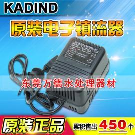 美国KADIND 40W紫外线杀菌灯管镇流器 电子变压