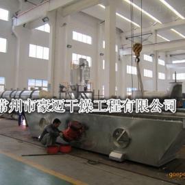 厂家直销五水硫酸铜专用干燥机、烘干机
