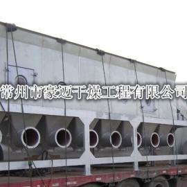 橡胶硫化促进剂干燥机丨烘干机丨卧式沸腾干燥机