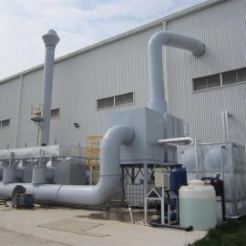 四川***大活性炭UV喷漆废气吸附装置生产厂家