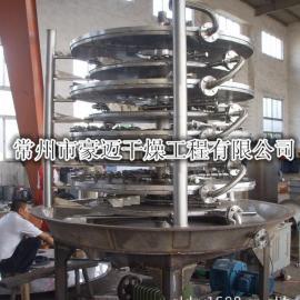 品质卓越橡胶促进剂专用盘式干燥机,烘干机