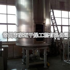 供应商推荐五水硫酸铜专用盘式干燥机丨烘干机丨干燥机设备价格