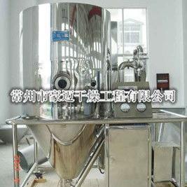 厂家直销硫酸铜干燥机丨烘干机丨LPG离心喷雾干燥机解决方案