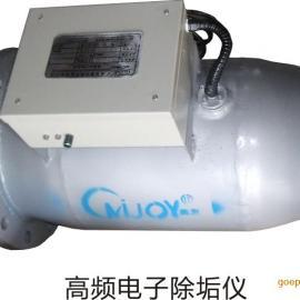 广州波段标记原子除垢仪