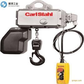 德国Carl Stahl进口不锈钢吊链