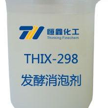THIX-298山�|�l酵�S孟�泡��-山�|省著名商��