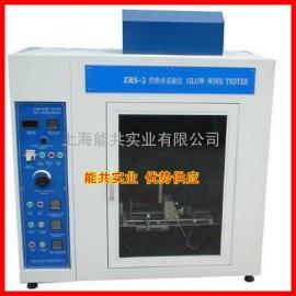 淮安水平垂直燃烧试验仪厂家直销HVR-75上海现货