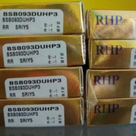 RHP轴承总代理-RHP轴承中国一级代理商