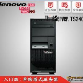 贵州服务器总代理_联想TS240至强四核2*1T财务服务器