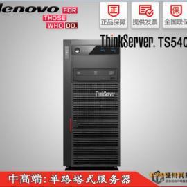 贵州服务器总代理_联想服务器TS540 S1275V3促销