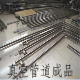 专业生产高真空多层绝热低温管道真空管道
